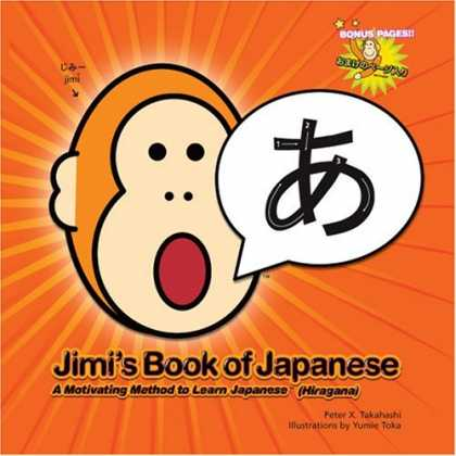 Books About Japan - Jimi's Book of Japanese: A Motivating Method to Learn Japanese (Hiragana)