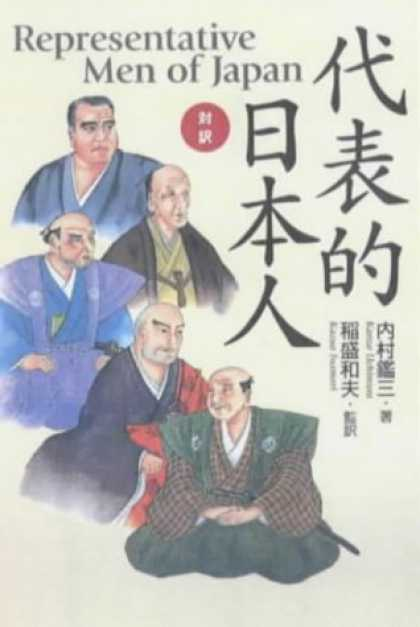 Books About Japan - Representative Men of Japan (Japanese Edition)