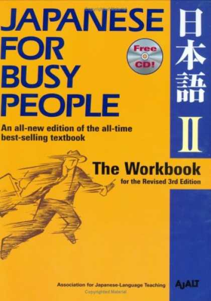 Books About Japan - Japanese for Busy People II: The Workbook for the Revised 3rd Edition incl. 1 CD