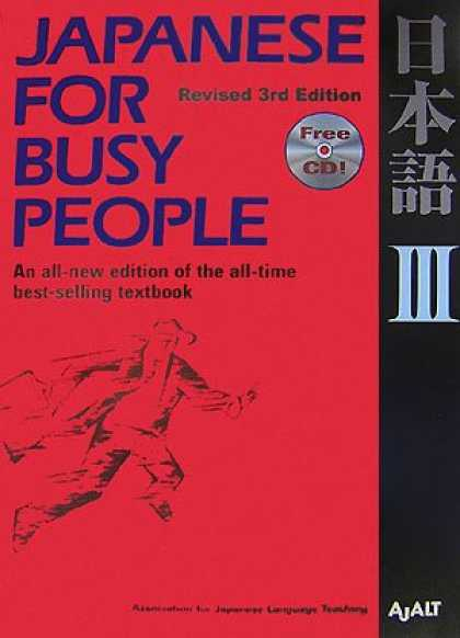 Books About Japan - Japanese for Busy People III: Third Revised Edition incl. 1 CD (v. 3)