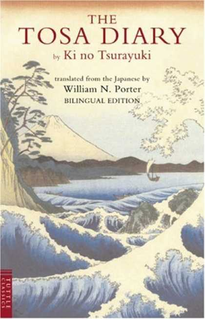 Books About Japan - The Tosa Diary (Tuttle Classics of Japanese Literature)