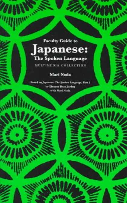 Books About Japan - Japanese: The Spoken Language: Faculty Guide (Yale Language Series)