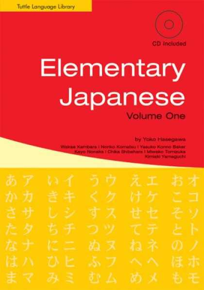 Books About Japan - Elementary Japanese Vol 1