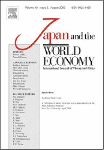 Books About Japan - Business cycle accounting for the Japanese economy [An article from: Japan & The