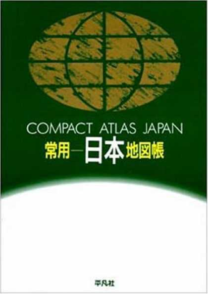 Books About Japan - Joyo Nihon chizucho =: Compact atlas Japan (Japanese Edition)