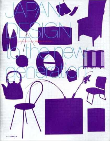 Books About Japan - Japan Design - to the New Generation (Japanese Edition)