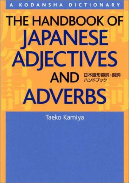 Books About Japan - The Handbook of Japanese Adjectives and Adverbs (Kodansha's Children's Classics)