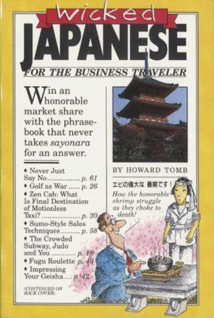 Books About Japan - Wicked Japanese For The Business Traveler