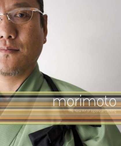 Books About Japan - Morimoto: The New Art of Japanese Cooking