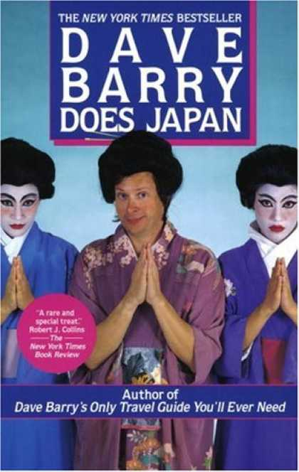 Books About Japan - Dave Barry Does Japan
