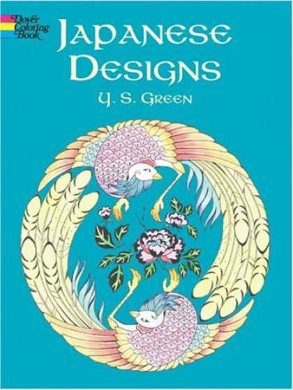 Books About Japan - Japanese Designs Coloring Book (Dover Pictorial Archives)