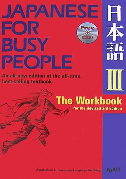 Books About Japan - Japanese for Busy People III: The Workbook for the Third Revised Edition incl. 1