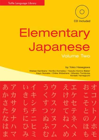 Books About Japan - Elementary Japanese Vol 2 (Tuttle Language Library)