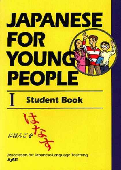 Books About Japan - Japanese For Young People I: Student Book (Bk.1)