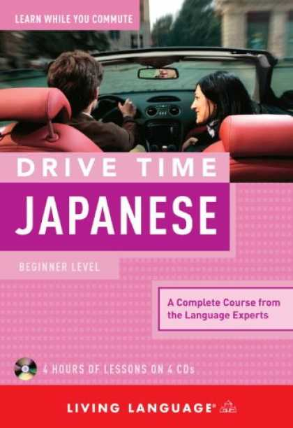 Books About Japan - Drive Time Japanese: Beginner Level