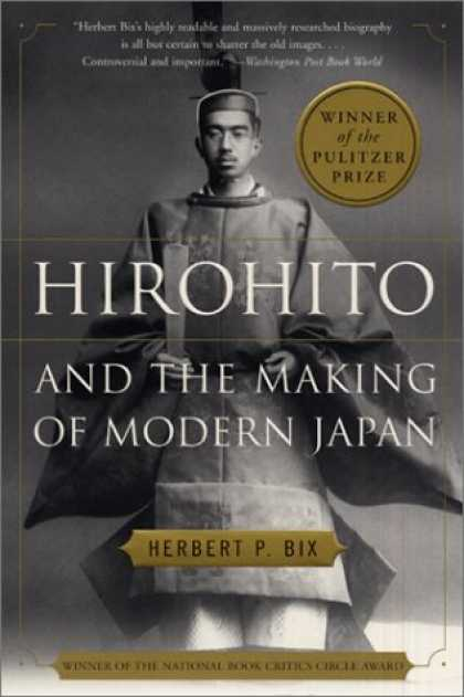 Books About Japan - Hirohito and the Making of Modern Japan