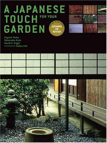Books About Japan - A Japanese Touch for Your Garden: Revised and Expanded Edition