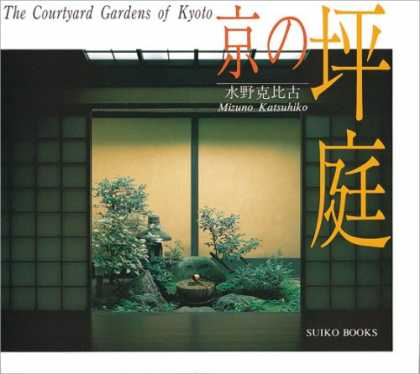 Books About Japan - The Courtyard Gardens of Kyoto (Japanese Edition)