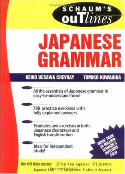 Books About Japan - Schaum's Outline of Japanese Grammar
