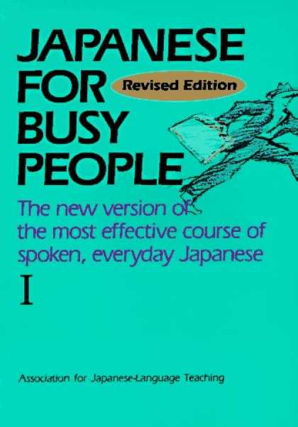 Books About Japan - Japanese for Busy People I: Text