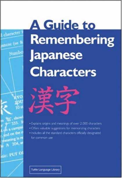 Books About Japan - A Guide to Remembering Japanese Characters (Tuttle language library) (Japanese E