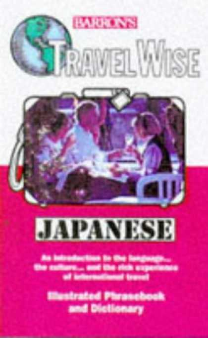 Books About Japan - Barron's Travel Wise Japanese (Travel Phrase Books) (Japanese Edition)