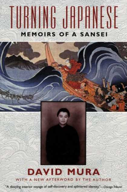 Books About Japan - Turning Japanese: Memoirs of a Sansei