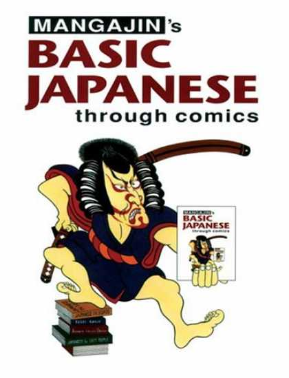 Books About Japan - Mangajin's Basic Japanese Through Comics (v. 1)