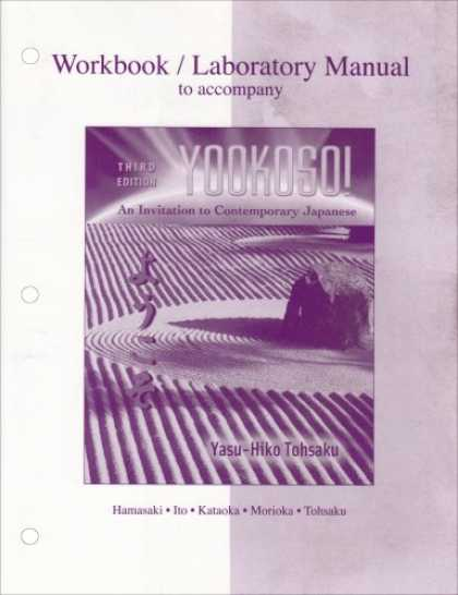 Books About Japan - Workbook/Laboratory Manual to accompany Yookoso!: An Invitation to Contemporary