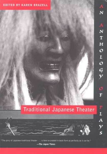 Books About Japan - Traditional Japanese Theater