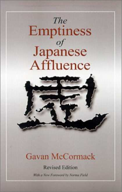 Books About Japan - The Emptiness of Japanese Affluence (Japan in the Modern World)