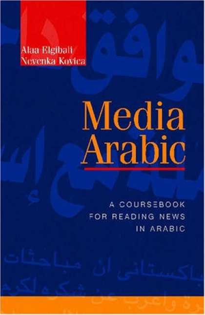 Books About Media - Media Arabic: A Coursebook for Reading Arabic News