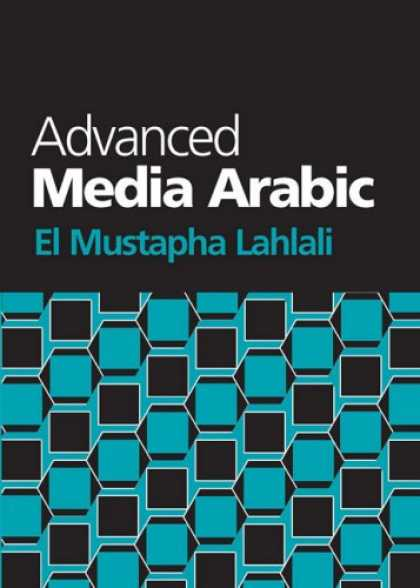 Books About Media - Advanced Media Arabic (Arabic Edition)