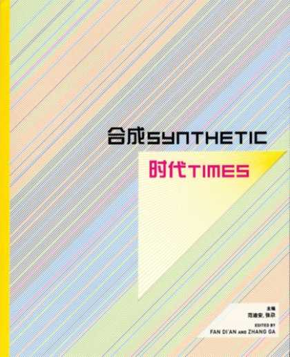 Books About Media - Synthetic Times: Media Art China