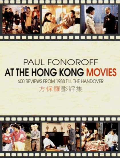 Books About Movies - At the Hong Kong Movies: 600 Reviews from 1988 Till the Handover