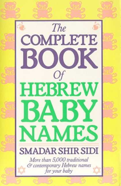 Books About Parenting - The Complete Book of Hebrew Baby Names