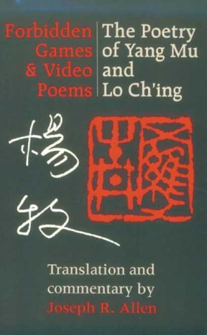 Books About Video Games - Forbidden Games & Video Poems: The Poetry of Yang Mu and Lo Ch'ing