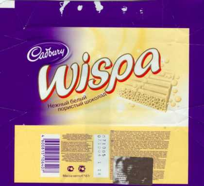 Candy Wrappers - Cadbury (Chudovo)