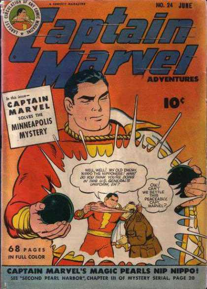 Captain Marvel Adventures 24 - Clarence Beck