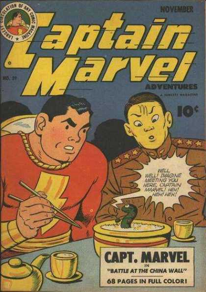 Captain Marvel Adventures 29 - November - 10 Cents - Chopsticks - Bowl - Worm - Clarence Beck