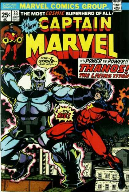 Captain Marvel 33 - Jim Starlin