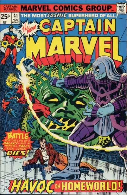 Captain Marvel 41