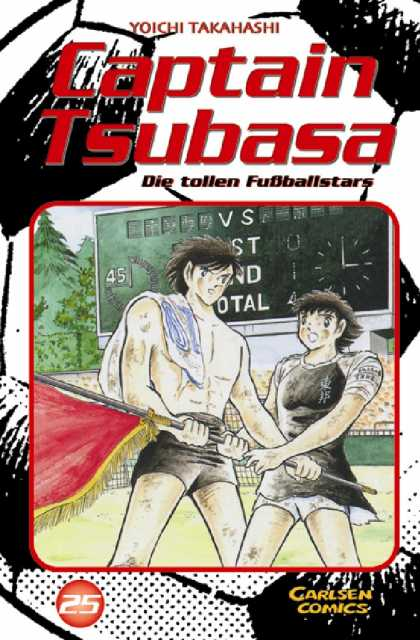Captain Tsubasa 25 - Anime - Sports - Football - Flag - Homoerotic