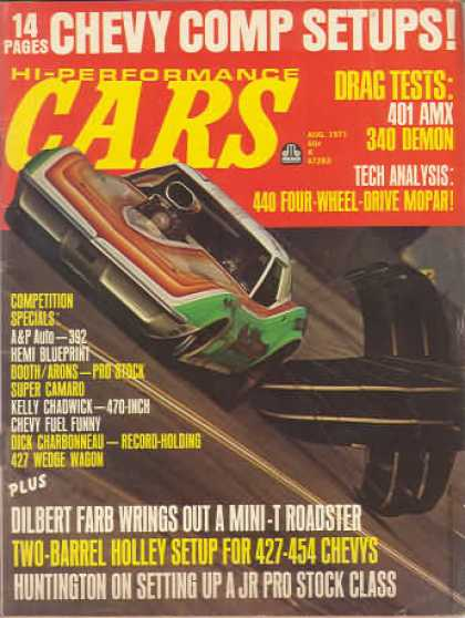 Cars - August 1971