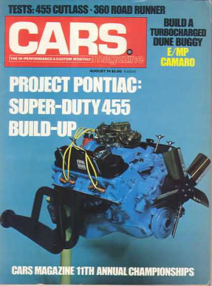 Cars - August 1974