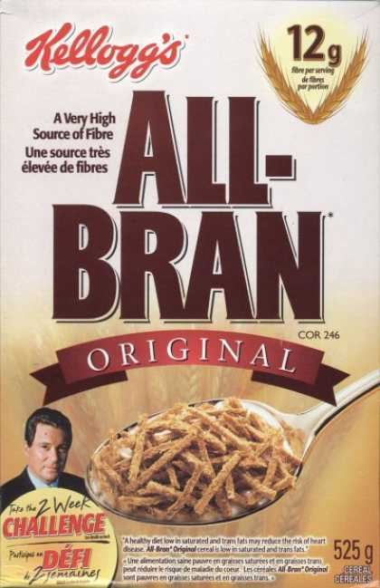Cereal Boxes - All-Brain with William Shatner
