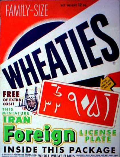 Cereal Boxes - Foreign License Plate inside