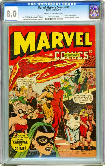 CGC Graded Comics - Marvel Mystery Comics #86 (CGC)