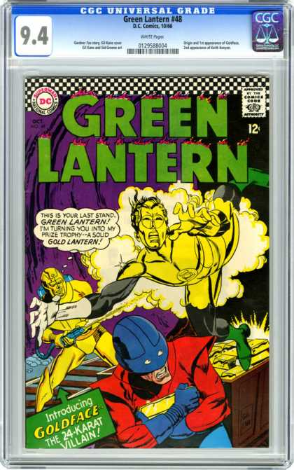 CGC Graded Comics - Green Lantern #48 (CGC)