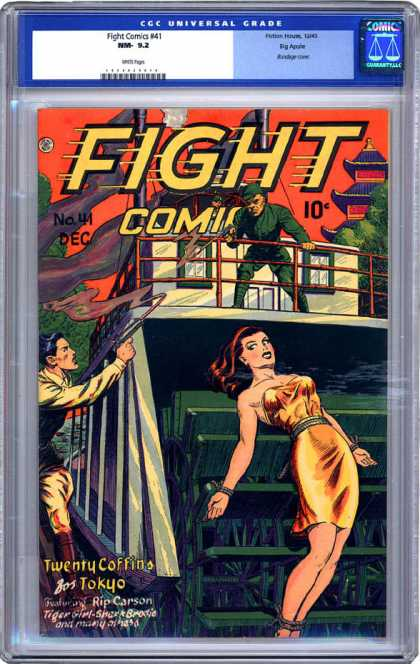 CGC Graded Comics - Fight Comics #41 (CGC) - Fight - Bad Guy - Good Guy - Damsel - Action